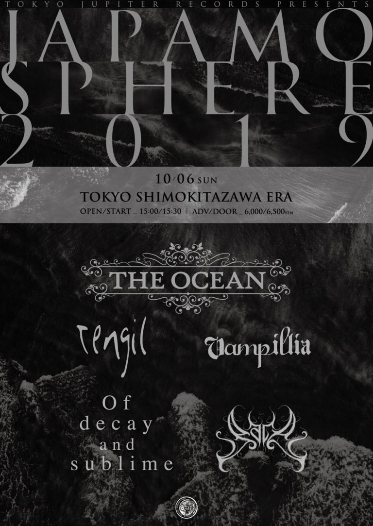 JAPAMOSPHERE 2019 by Tokyo Jupiter Records with THE OCEAN, Tengil, Vampillia, Of decay and sublime, and pale