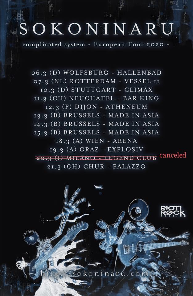 sokoninaru—Complicated System European Tour 2020