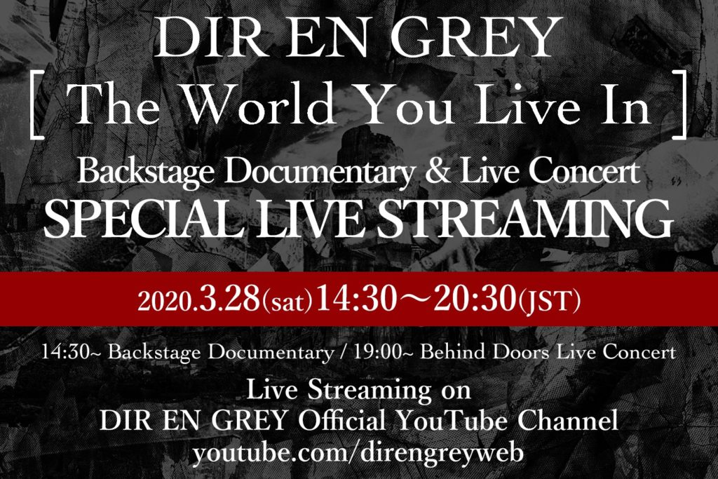 Dir en Grey Poster The World You Live